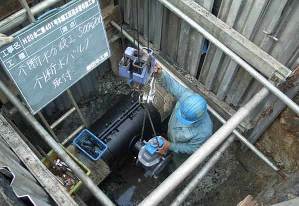 県水本郷送水管