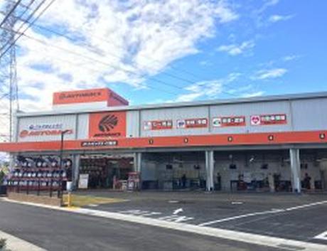 オートバックス川越店