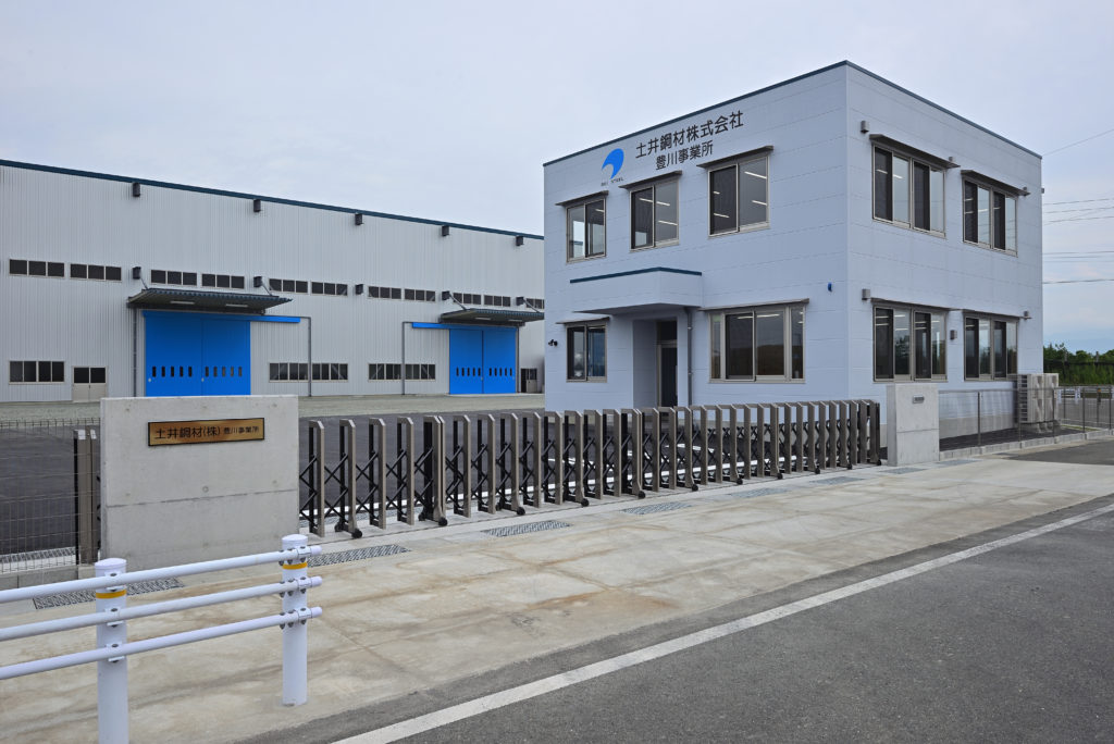 土井鋼材豊川工場