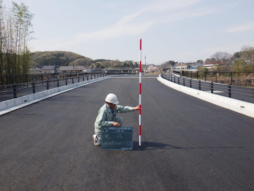 街路整備工事(仮称)新槻川橋取付道路工
