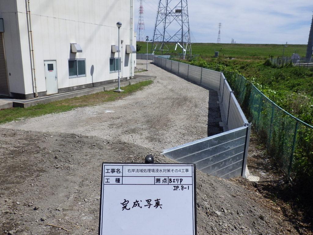 右岸流域処理場浸水対策その4工事